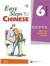 Easy Steps To Chinese 6 Textbook - 轻松学中文 6 课本