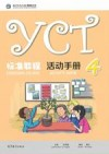 YCT Standard Course Activity Book 4